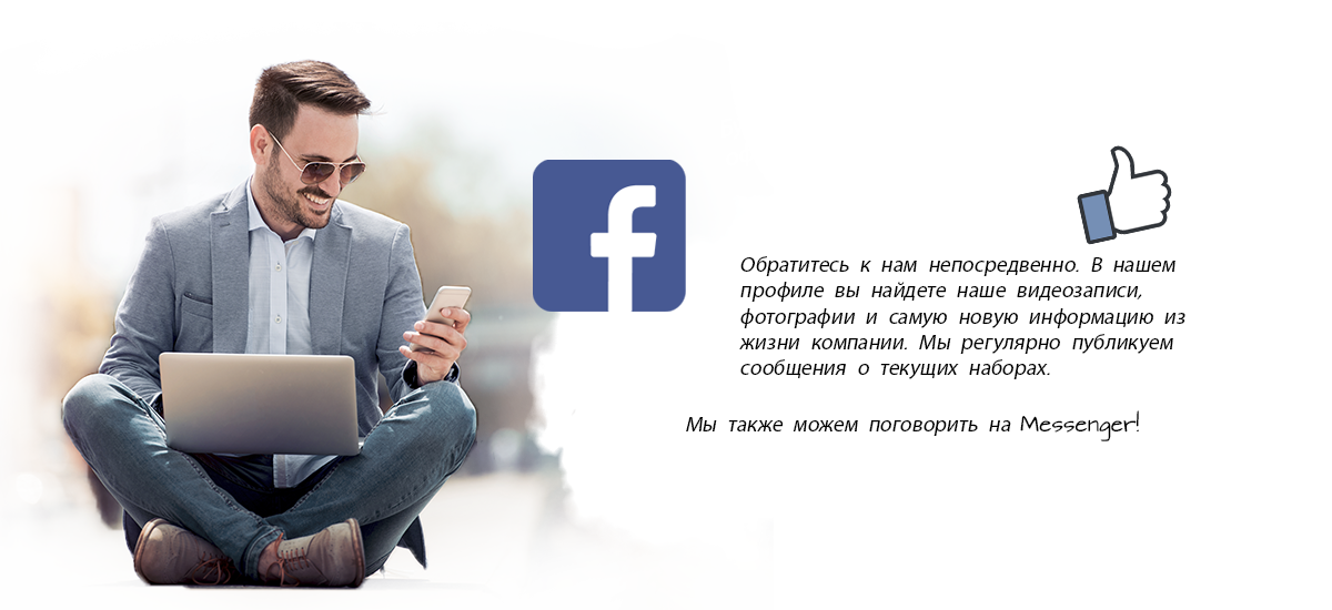 official facebook we can do it