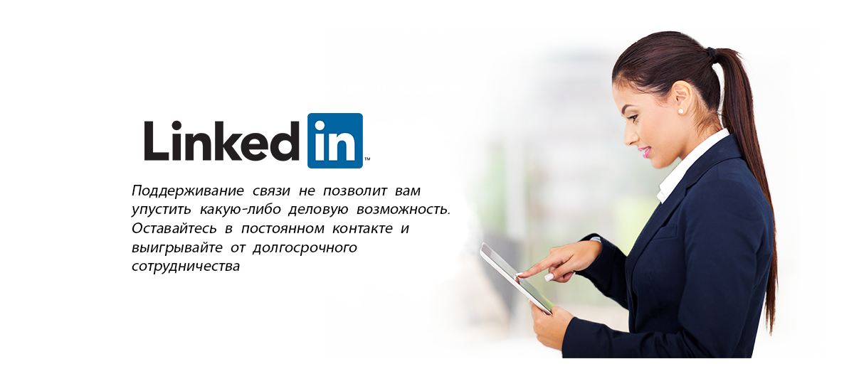 official linkedin we can do it
