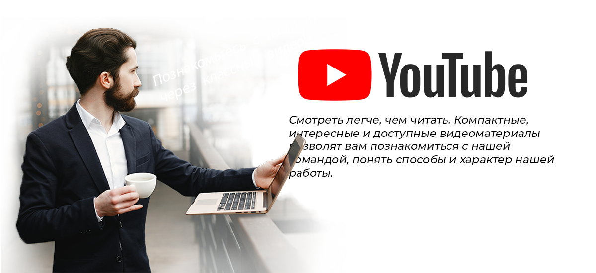 official youtube we can do it